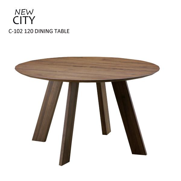 テーブル ダイニングテーブル 食卓テーブル 円形テーブル 丸型テーブル 木製テーブル CITYシリーズ 【C-102 120 ダイニングテーブル 】 シティ/幅120/シンプルモダン/高級感/おしゃれ/ウォールナット