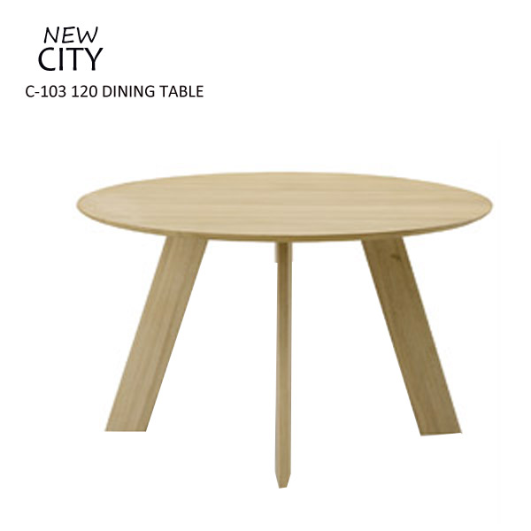 テーブル ダイニングテーブル 食卓テーブル 円形テーブル 丸型テーブル 木製テーブル CITYシリーズ 【C-103 120 ダイニングテーブル 】 シティ/幅120/シンプルモダン/高級感/おしゃれ/オーク