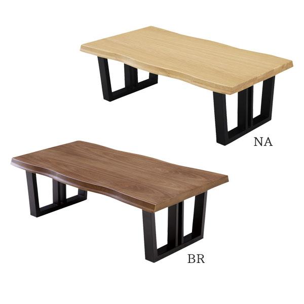 テーブル 【フルール 110センターテーブル】幅110cm 選べる2色 木製 【送料無料】