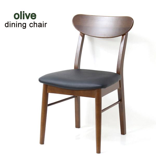 ダイニングチェアー ダイニングチェア 食卓椅子 イス いす 食卓用 ダイニング用 木製 丸みのあるデザイン モダン おしゃれ オリーブ ダイニングチェアー(PVC)