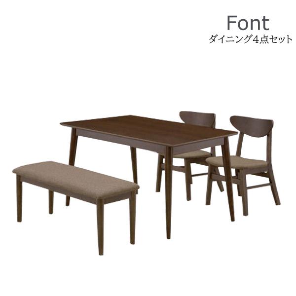 ダイニングセット【フォント ダイニング4点セット 135ダイニングテーブル+食卓椅子×2+95ベンチ】4人用 4人掛け 布張り テーブル ベンチ 椅子 シンプル 木製