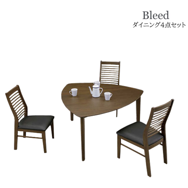 ダイニングセット【ブリード ダイニング4点セット 120ダイニングテーブル+食卓椅子×3】3人用 3人掛け PVC テーブル 椅子 シンプル 木製