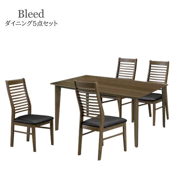 ダイニングセット【ブリード ダイニング5点セット 135ダイニングテーブル+食卓椅子×4】4人用 4人掛け PVC テーブル 椅子 シンプル 木製