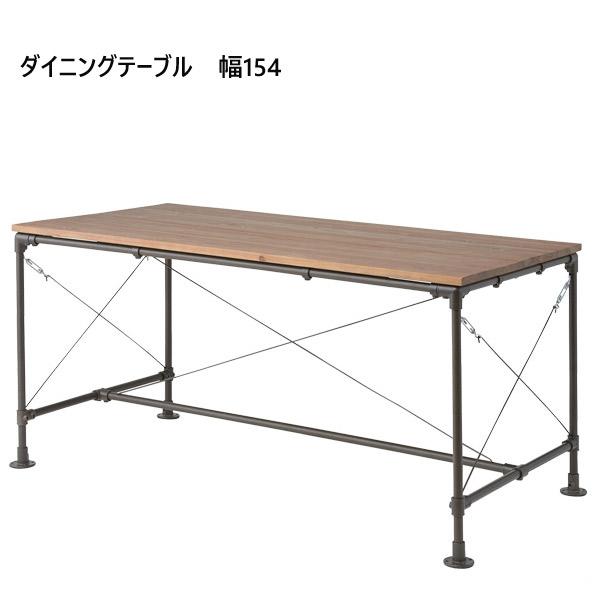 ダイニングテーブル 【WPS-341】天然木 パイン 食卓 シンプル ナチュラル モダン スチール