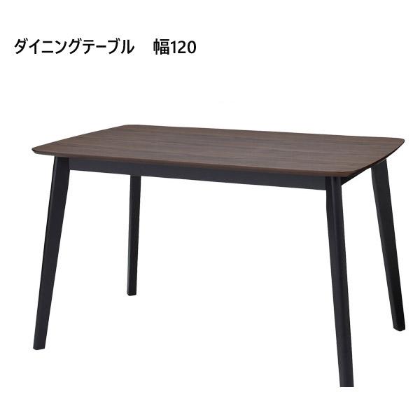 ダイニングテーブル幅120【NET-971T】ダイニングテーブル 天然木 ラバーウッド 食卓 シンプル ナチュラル モダン