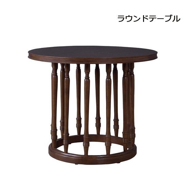 ラウンドテーブル 【VET-590】 花台 おしゃれ 天然木 丸型 エントランステーブル ディスプレイテーブル