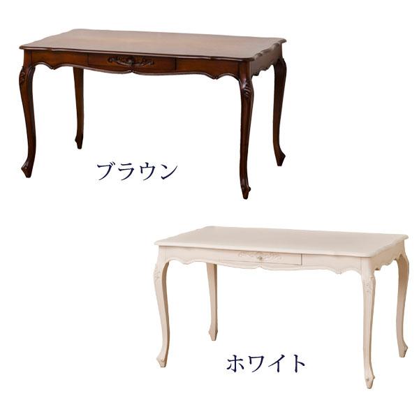 ダイニングテーブル【コモ ダイニングテーブル135】(ブラウン/ホワイト 92204/92207)木製 アンティーク調 引出付き