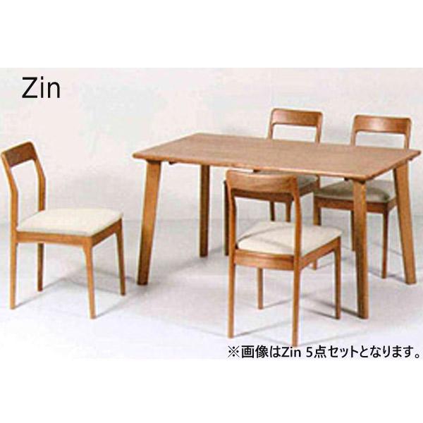 ダイニング3点セット【Zin ジン】ダイニングテーブルセット 食卓セット キッチンセット 9070テーブル チェア2脚 木製 北欧 おしゃれ