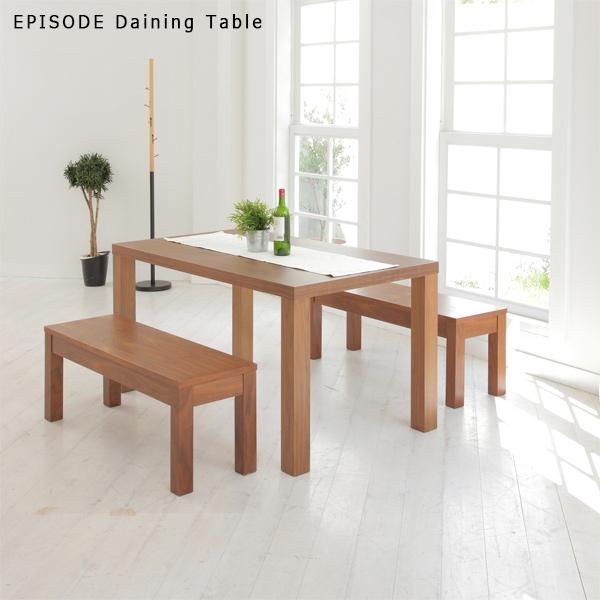EPISODE(エピソード) ダイニングテーブル140 TDT-5110