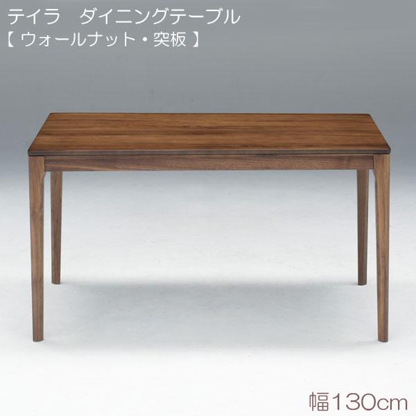 ダイニングテーブル【テイラ 130ダイニングテーブル(突板)】リビングテーブル 食台 テーブルのみ シンプル ナチュラル モダン