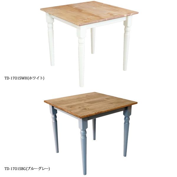 ダイニングテーブル 単品 食卓テーブルのみ おしゃれ フレンチカントリー家具 北欧 ラベンダー 80テーブル