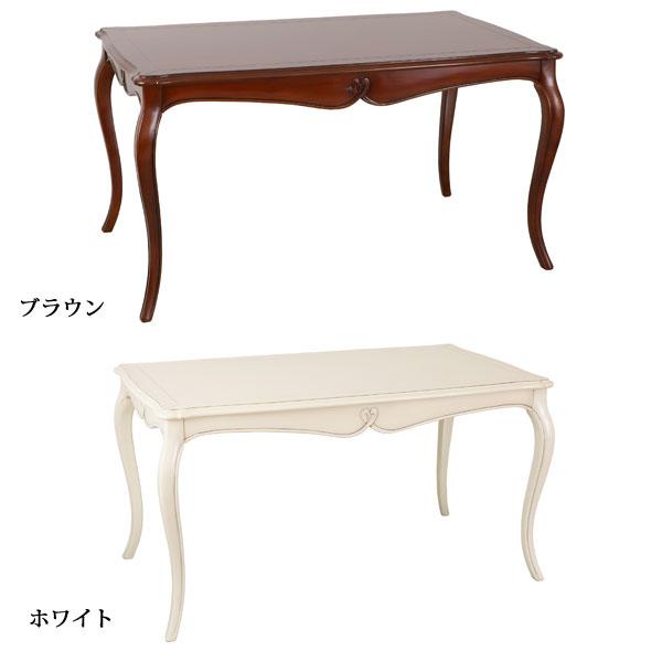 ヴァーサテーブル140 54637(ブラウン)/43271(ホワイト)