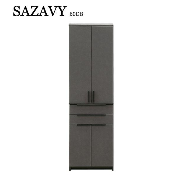 SAZAVY(サザビー) 60DB キッチンボード ダイニングボード 高級感