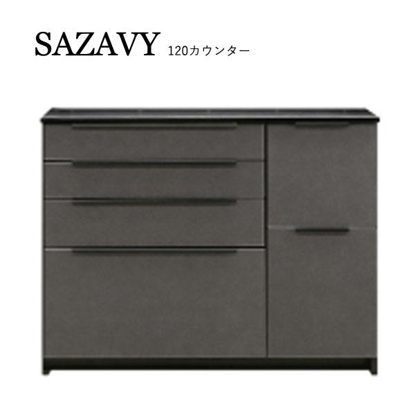 SAZAVY(サザビー) 120カウンター キッチンカウンター キッチン収納 高級感