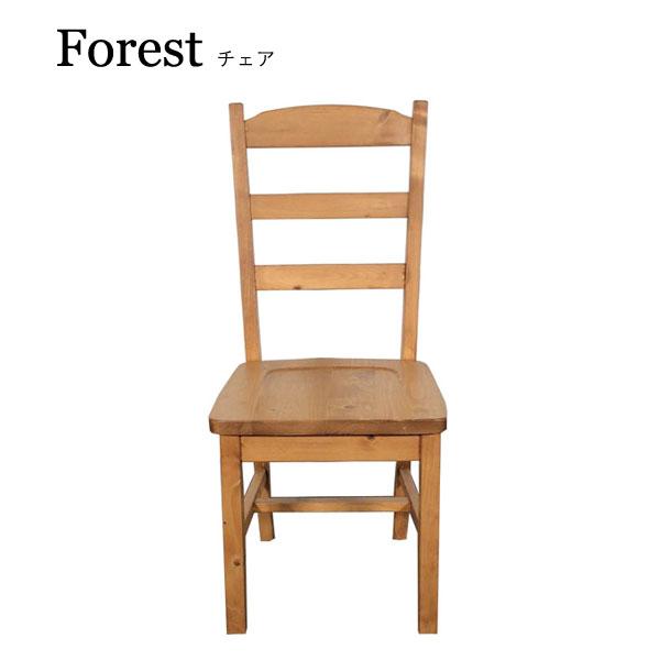 ポイントアップ&お得な限定クーポン配布中!~8/9 01:59迄 フォレスト チェア 2脚セット TC-1612 ダイニングチェア 食卓椅子 天然木 パイン材 木製