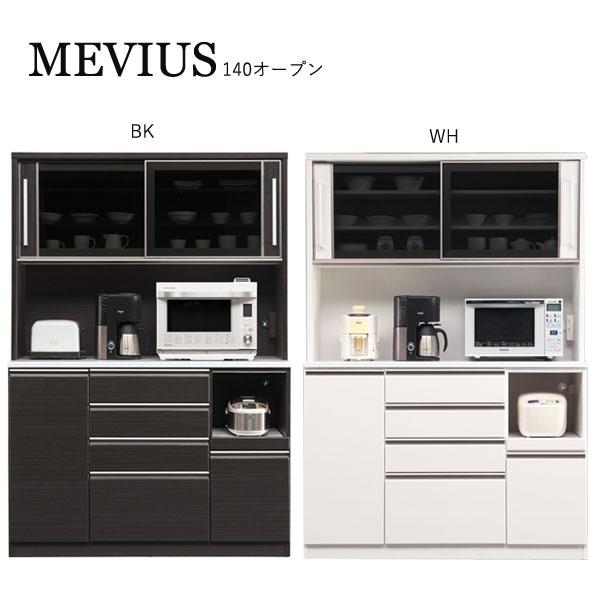 スーパーセール期間限定 【MEVIUS】メビウス 140オープン キッチン収納 キャビネット シェルフ キッチンボード, 日本法令 671f25b5