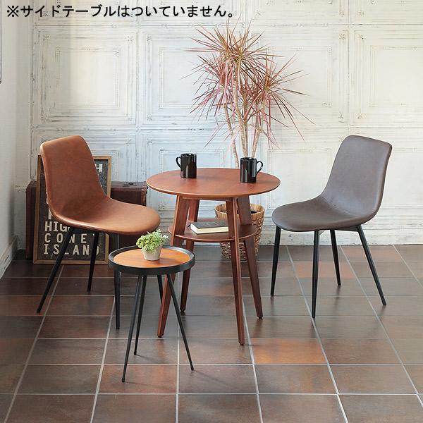 ダイニング3点セット【 DIONE ディオーネ カフェテーブル 60+ALDO アルド チェア×2 】