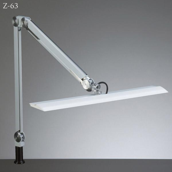 Z-63 デスクライト LEDタイプ Z-LIGHT 山田照明