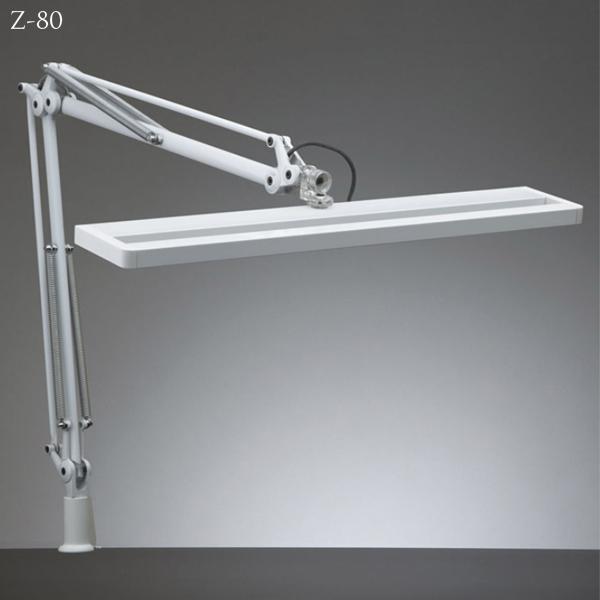 Z-80 デスクライト LEDタイプ Z-LIGHT 山田照明