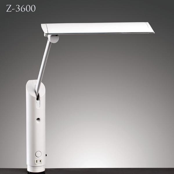 Z-3600 デスクライト LEDタイプ Z-LIGHT 山田照明