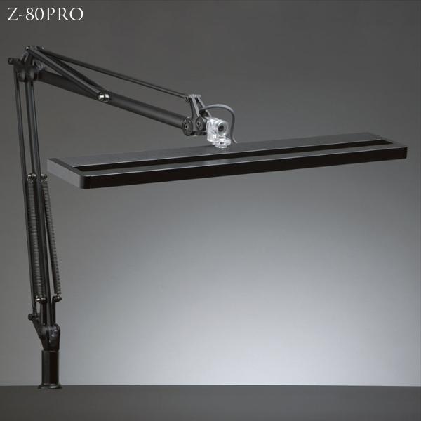 Z-80PRO デスクライト LEDタイプ Z-LIGHT 山田照明