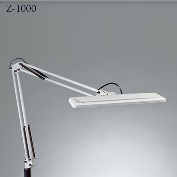 Z-1000W/1000B デスクライト LEDタイプ Z-LIGHT 山田照明 LED