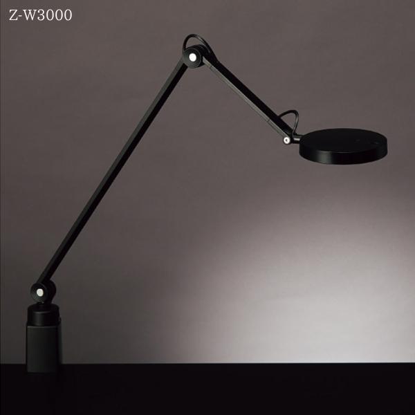 デスクライト LEDタイプ Z-LIGHT ゼットライト【山田照明】【2020年度】【Z-W3000】W ホワイト/B ブラック 照明 スタンド