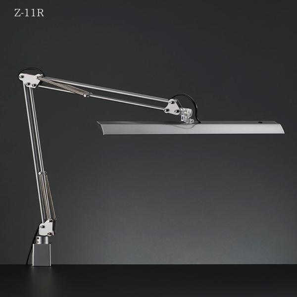 デスクライト LEDタイプ Z-LIGHT ゼットライト【山田照明】【2020年度】【Z-11R】SL シルバー照明 スタンド