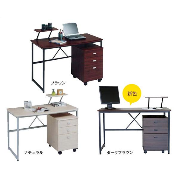 パソコンデスク + ワゴン T-PIXI T-ピクシー + ピクシーワゴン NA/BR/DBR オフィスデスク 学習デスク 学習机 PCデスク PC机 ワゴン付き デスクワゴンセット