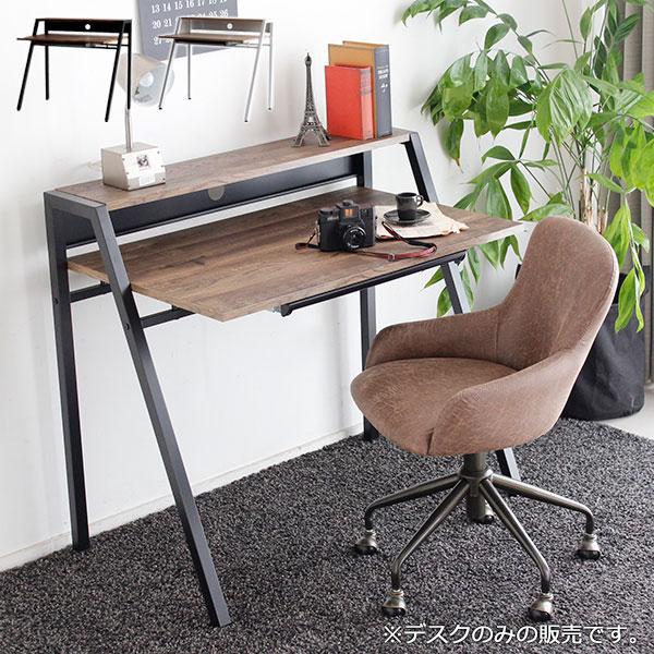【RIGNA リグナ デスク BR/NA】 机 デスク パソコンデスク オフィスデスク【代引不可】