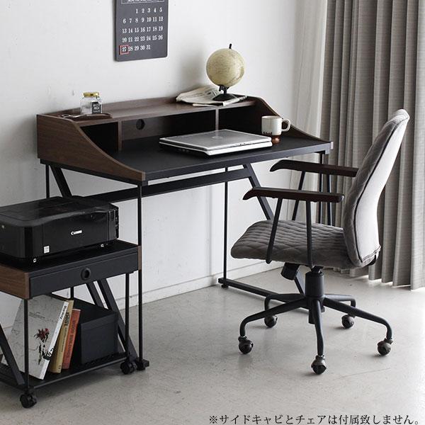 デスク PCデスク ワークデスク 【Leather レザー Zデスク】 机 ワークデスク おしゃれ かっこいい 木目
