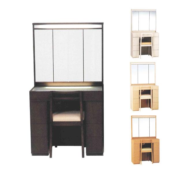 ドレッサー 【Purege ピュアジェ】 36半三面収納 鏡 化粧台 イス付 ライト付