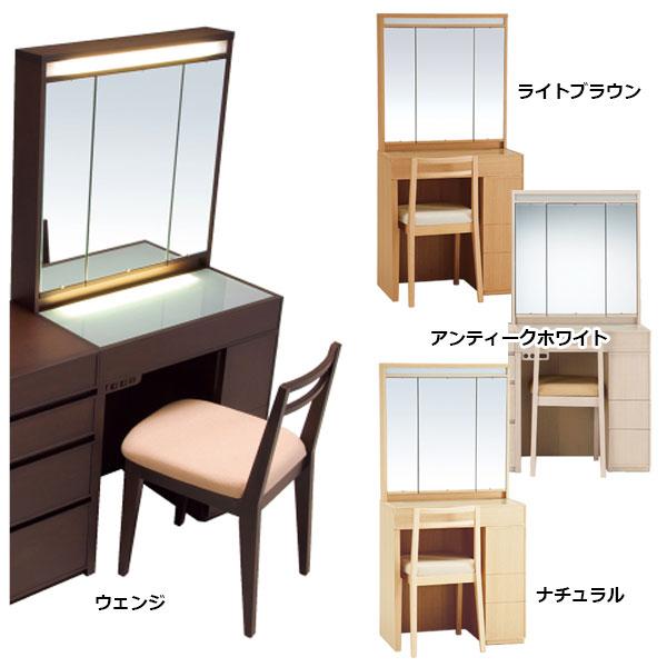 ドレッサー 【Merge マージュ】 37半三面収納 鏡 化粧台 イス付 ライト付