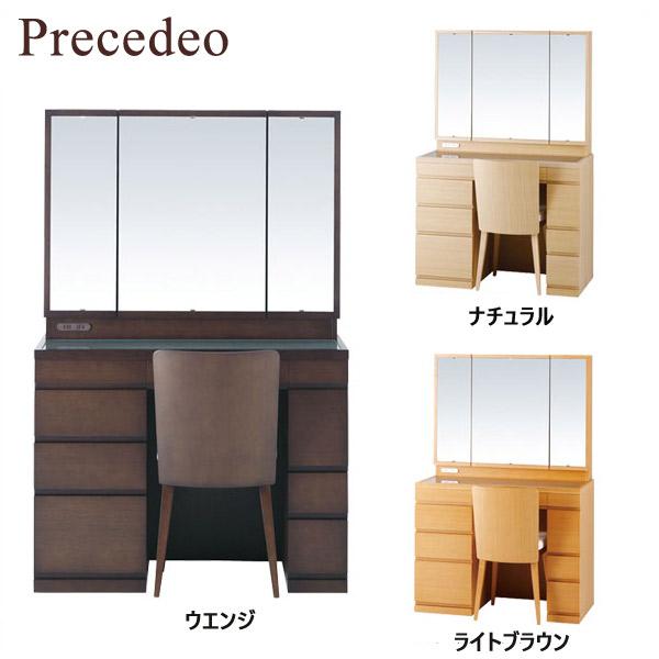 ドレッサー 【Precedeo プレセディオ】 30半三面収納 鏡 化粧台 イス付