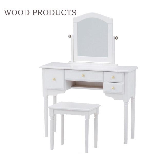 ドレッサーセット 【WOOD PRODUCTS】 MD-6545WH-S 化粧台 鏡台 ドレッサー ナチュラル シンプル ホワイト 清潔感 収納付 コスメ 木製家具 ウッドプロダクツシリーズ