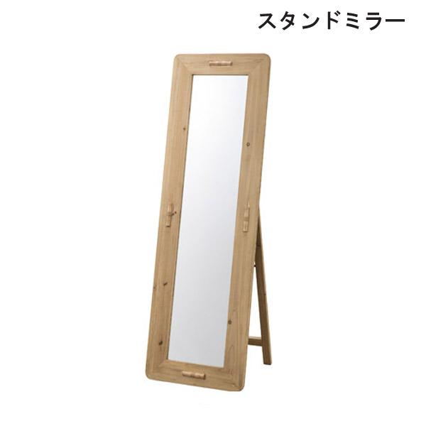 スタンドミラー【TSM-62】天然木 杉 シンプル 鏡 姿見 スタンドミラー