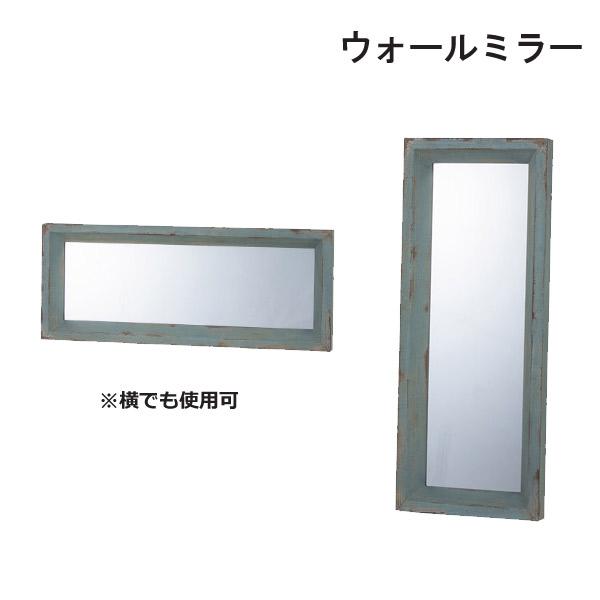ウォールミラー【TSM-52】天然木 杉 シンプル 鏡 壁掛けミラー