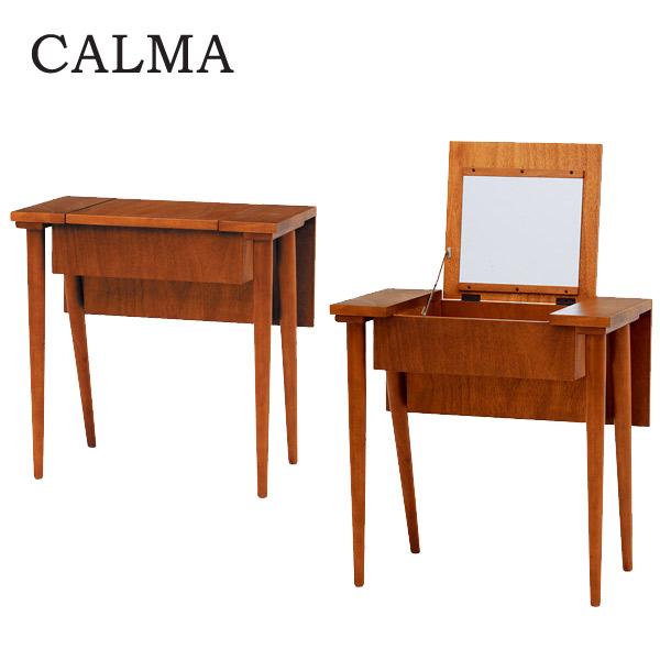 ドレッサー【RD-1390-70】INDUSTRIAL CALMA ドレッサー 鏡台 化粧台 ミラー コスメ収納 メイク収納