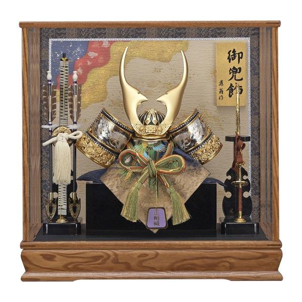 五月人形 兜飾り 兜ケース飾り 【470】【剣竜1101 115-715】 コンパクト 5月人形 かぶと 端午の節句 【展示現品】
