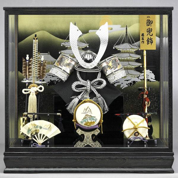 五月人形 ケース飾り 【950】 銀竜801 095-714 かぶと 兜飾り 兜ケース飾り 5月人形【展示現品】