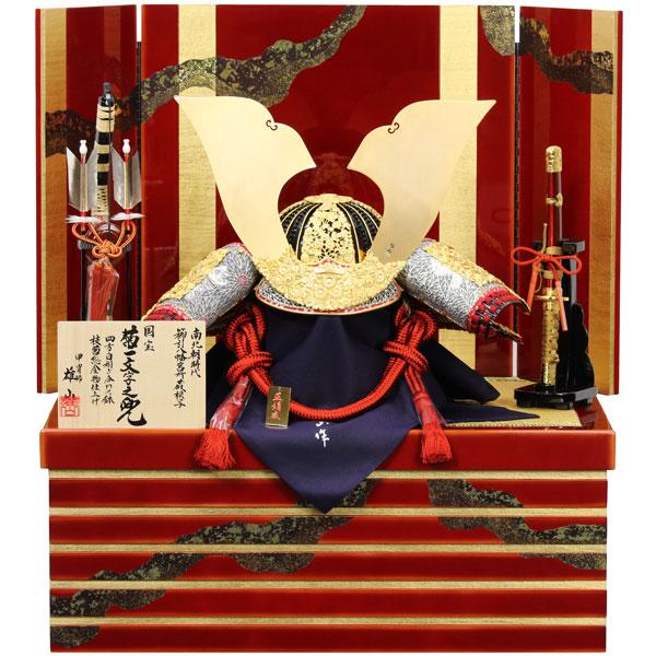 五月人形 兜 兜飾り 兜収納飾り 甲冑師雄山 【菊一文字之兜】【RO800K61】 兜/かぶと/おしゃれ/モダン/数量限定