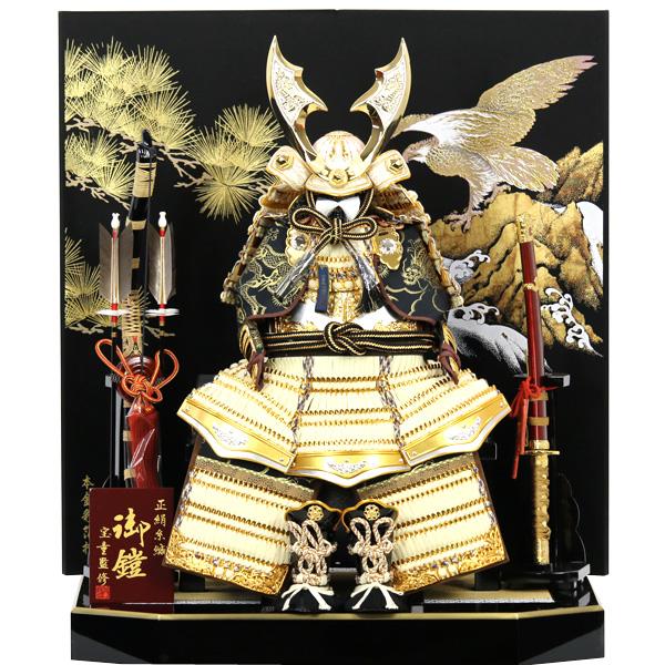 五月人形 コンパクト おしゃれ 鎧飾り 鎧兜 鎧平飾り 【RO010K61】 モダン/展示現品