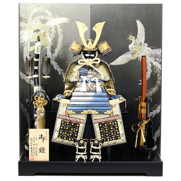 五月人形 平飾り 鎧飾り 鎧平飾り 鎧兜 5月人形 初節句 男の子 モダン 【RO500K81】 数量限定