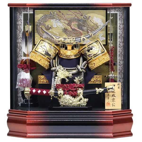 五月人形 端午の節句 倉 兜ケース飾り コンパクト 伊達政宗 かぶと おしゃれ 驚きの値段で 50831 数量限定 5月人形 831K21