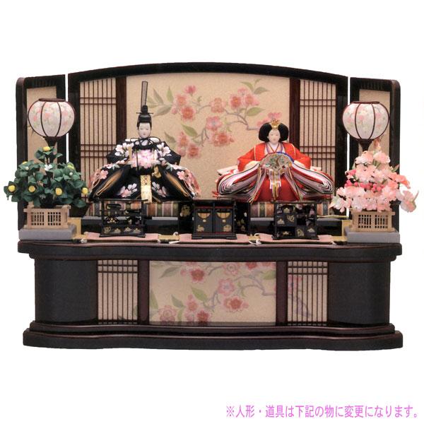 展示現品 雛人形 ひな人形 高床平飾り 親王飾り 133 IP130 衣裳着人形 桃の節句/ひな祭り/お雛様 送料無料