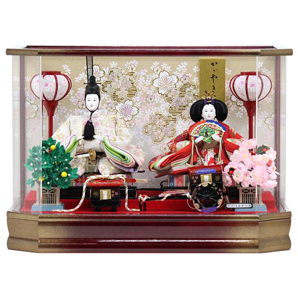 雛人形 ひな人形 衣裳着 コンパクト ケース飾り ケース入り 親王飾り 衣裳着人形 桃の節句 ひな祭り お雛様 雛 おしゃれ かわいい おひなさま ケース入りひな人形 葵 三五親王 211S81 展示現品