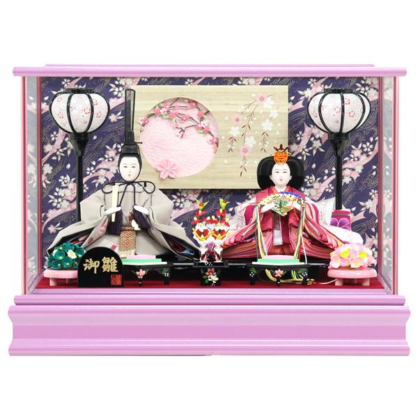 雛人形 ひな人形 衣裳着 コンパクト マンション ケース飾り ケース入り 親王飾り 衣裳着人形 桃の節句 ひな祭り お雛様 雛 おしゃれ かわいい おひなさま ケース入りひな人形 パープル 241S81 数量限定