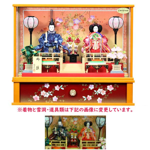展示現品 雛人形 ひな人形 593 35211 衣裳着人形 桃の節句/ひな祭り/お雛様