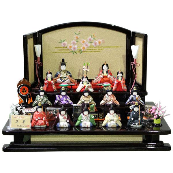 展示現品 雛人形 ひな人形 木目込み 三段飾り 十五人飾り 15人 327 172-15 花夢 木目込み人形 桃の節句/ひな祭り/お雛様