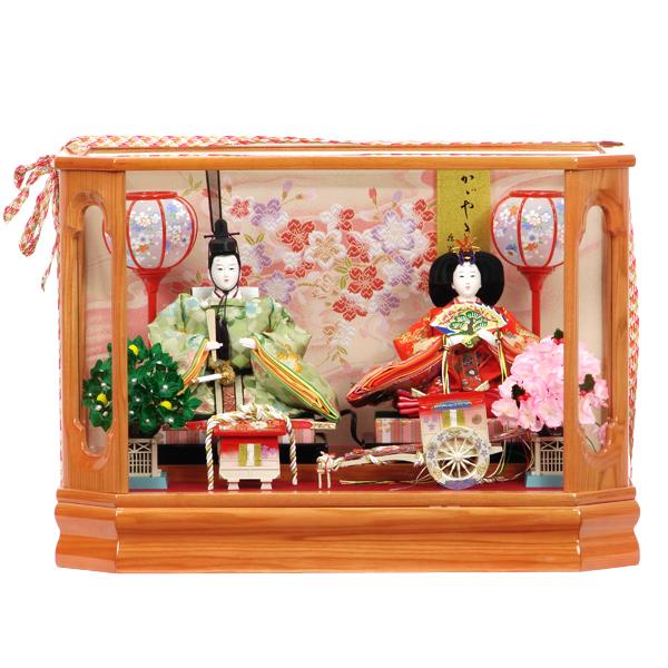 展示現品 雛人形 ひな人形 ケース飾り ケース入り 親王飾り 518 さやか 235-1201 衣裳着人形 親王ケース飾り/お雛様